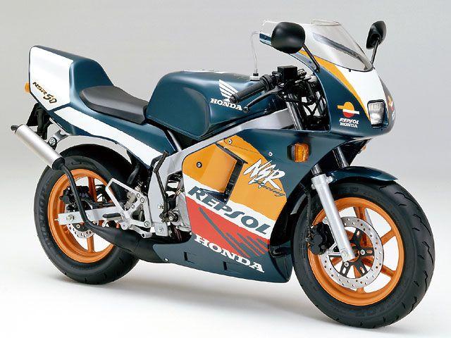 NSR50_1999