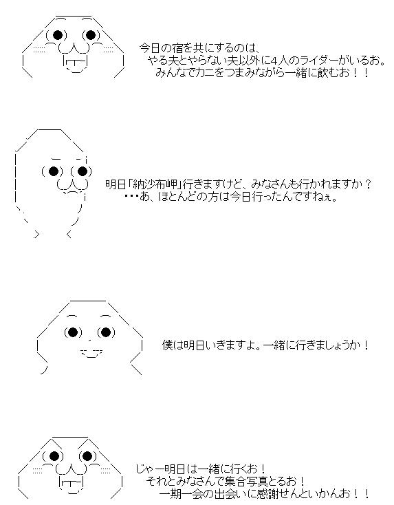 195_1