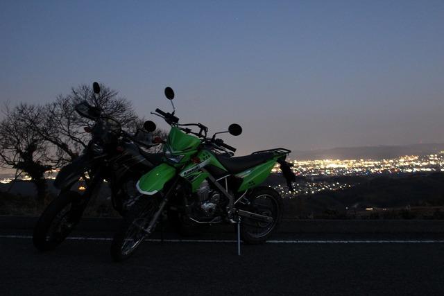 bike1256