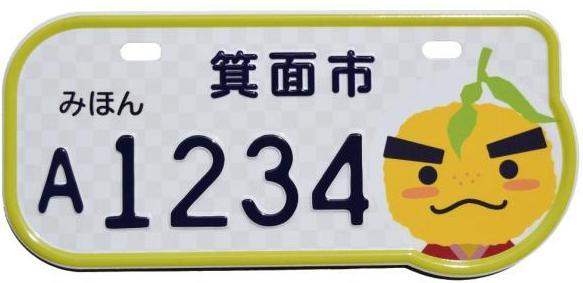 1459237675473