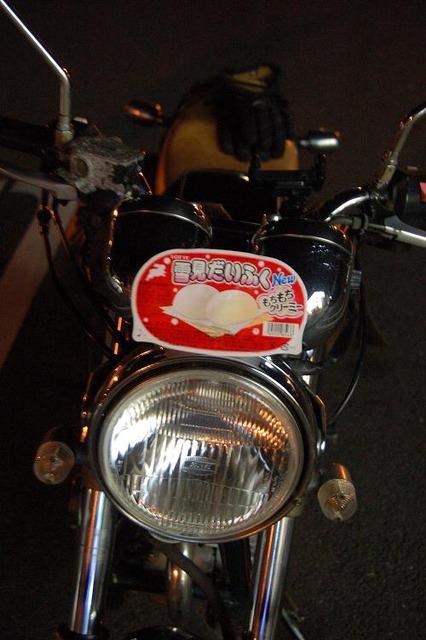 bike0824