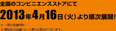 heading-img_02