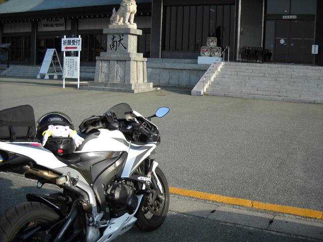 bike1446