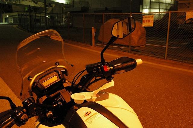 bike1189