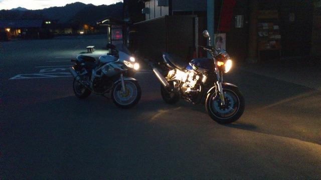 bike1485