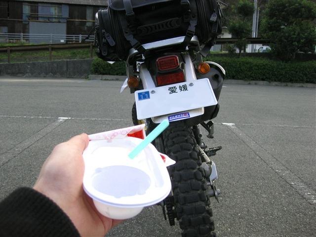 bike0174