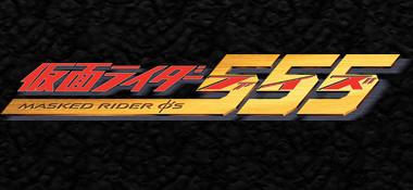 2003_logo