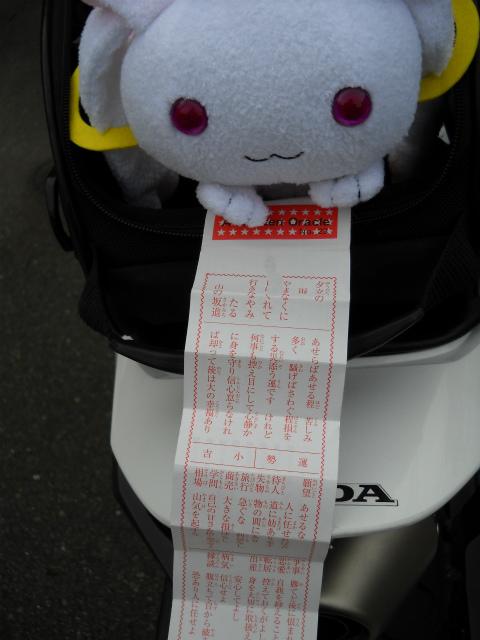 bike0148