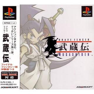 Brave Fencer Musashiden ps1