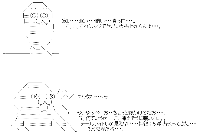 215_1