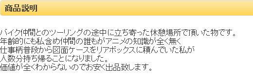 auc_baku3