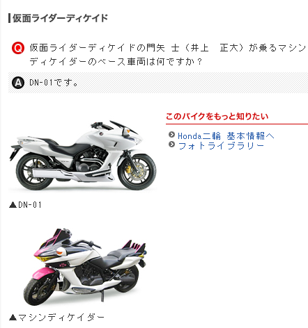 dcd_bike