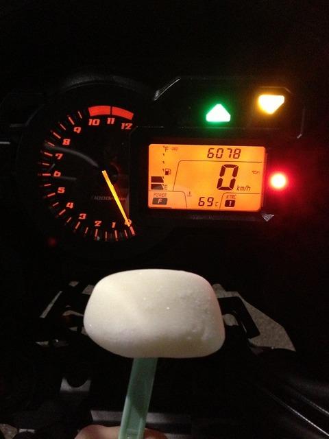 bike1474