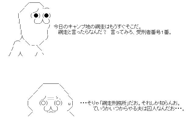 185_1