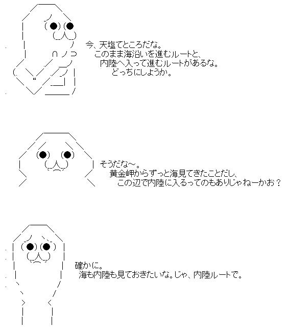 153_1