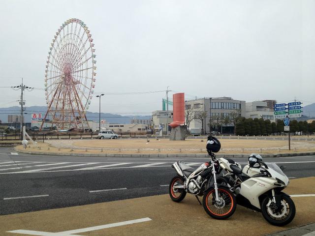 bike1321