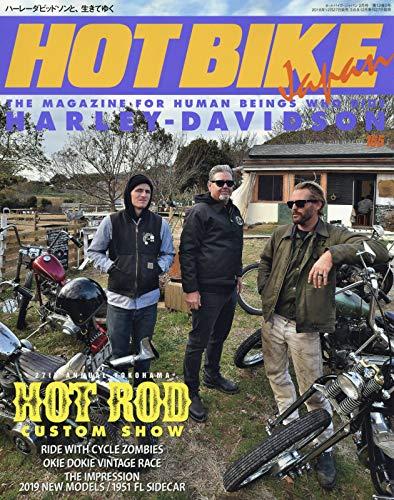HOT BIKE Japan (ホットバイク・ジャパン) 201902