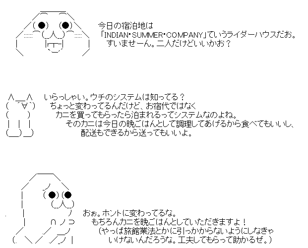 194_1