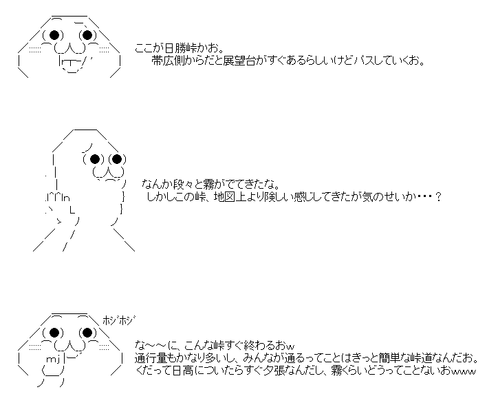 212_1