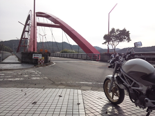 bike1233