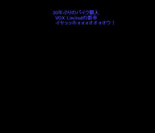 bike_1423438389_2501