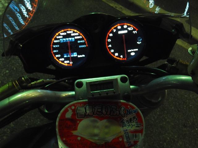 bike0893