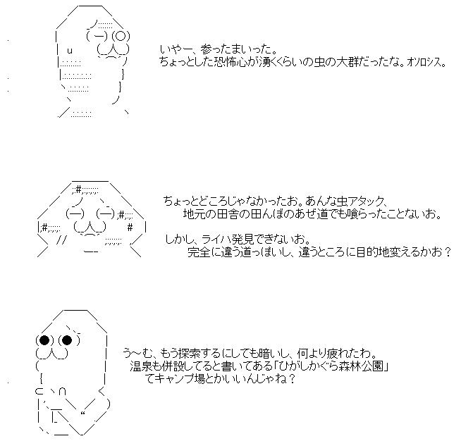 136_1