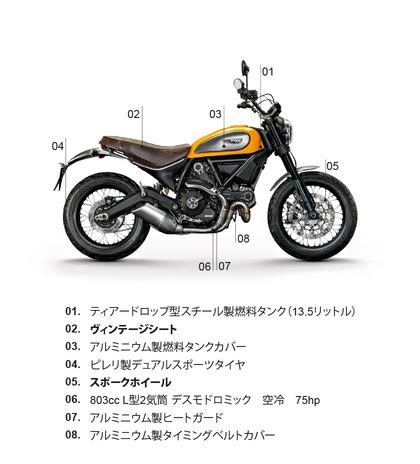 classic-dett-1_jp