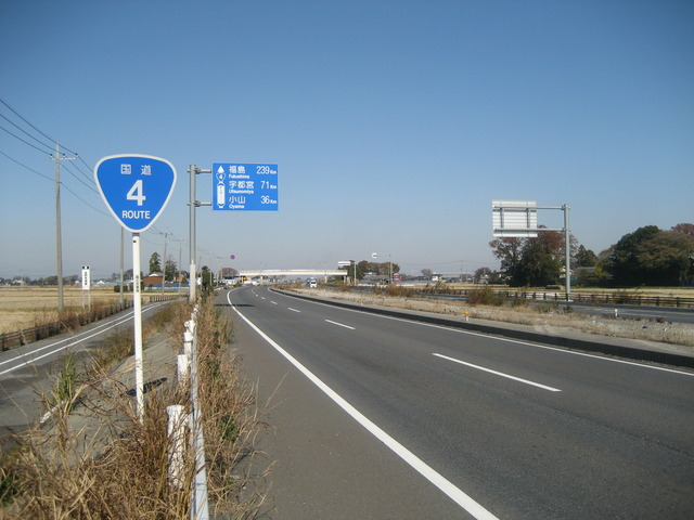 Rote_no4_Kasukabekogabypass_In_Kasukabe_City2