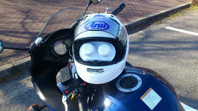 bike1374