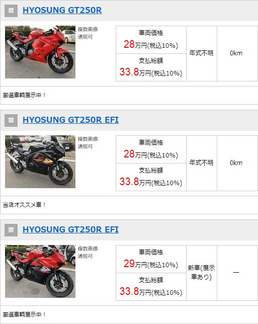 hyosung_new