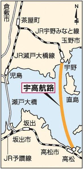 岡山と香川を結ぶ「宇高航路」12月中旬に廃止見通し 瀬戸大橋と共存できず利用者落ち込む