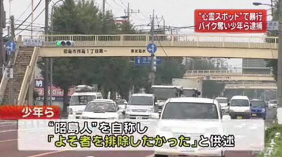 news1108