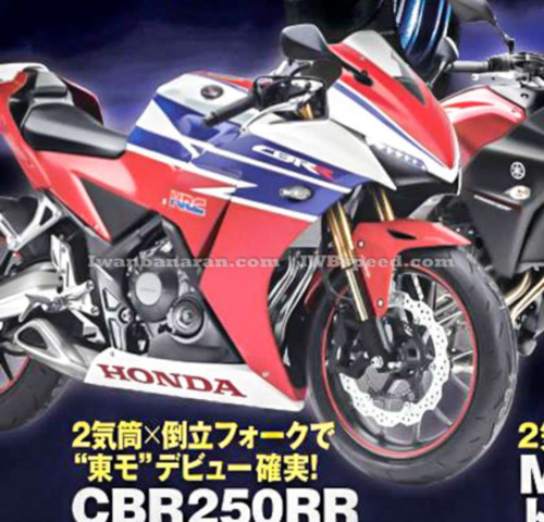 Honda-CBR250RR-Rendering-9154-1438055289