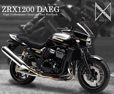 ZR1200daeg-top
