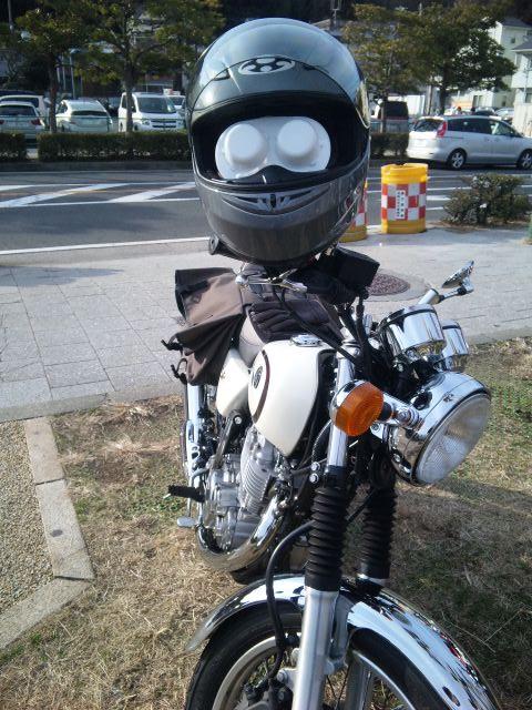 bike1113_R90
