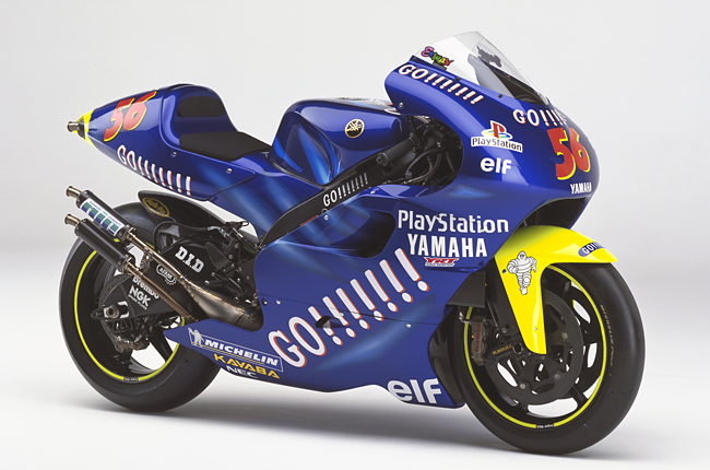 pic_gallery_yzr500_0wl9_01