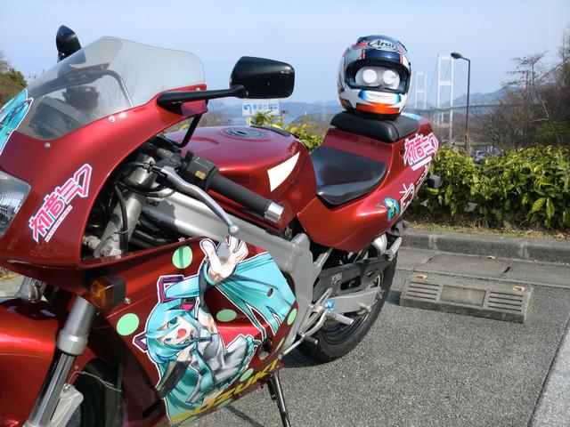 bike1262