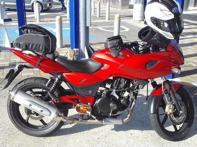 bike0889