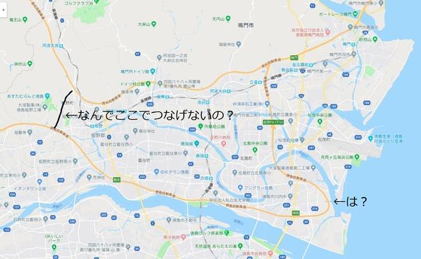 日本で一番クソな高速道路を発見wwwwwwwwwww
