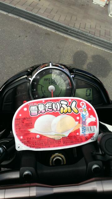 bike1150