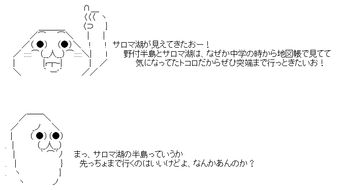 184_1