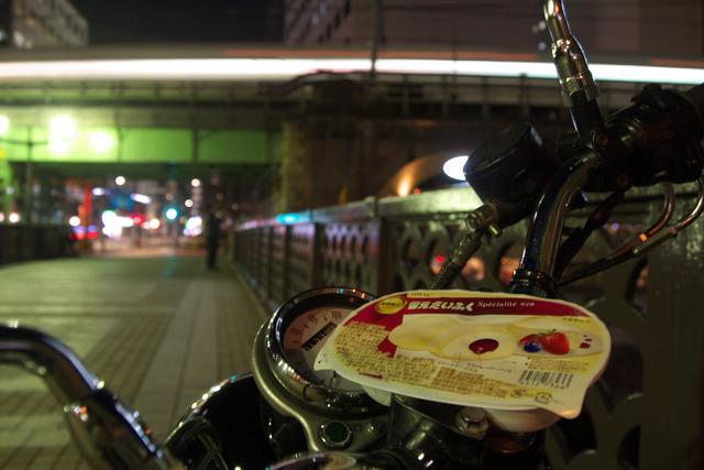 bike1099