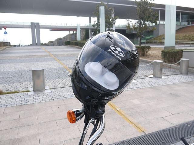 bike1303