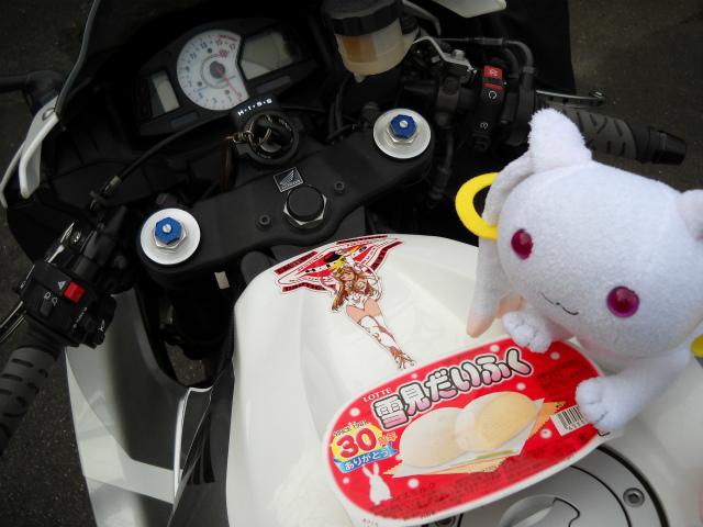 bike0146