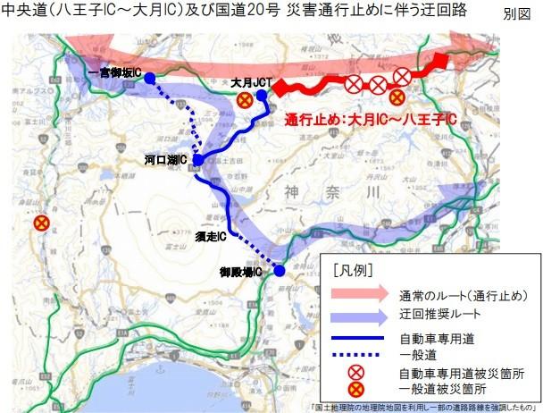 【中央道】八王子JCT-大月IC、上下線とも復旧まで数日以上かかる見通し