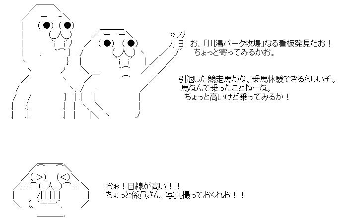 207_1