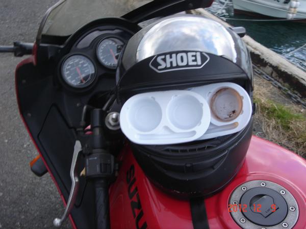bike0784