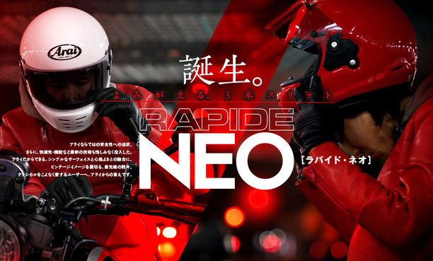 neo_title01