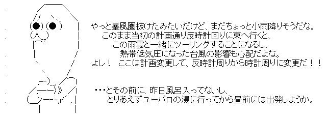 125_1